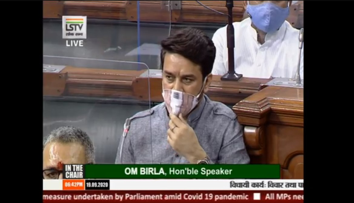 PM-Cares Fund is absolutely transparent. It has been set up under the law, registered as Trust under 1908 Act. An independent auditor appointed, it's the same auditor who audits PM National Relief Fund. Nobody is forced to donate to this fund: Union Min Anurag Thakur in Lok Sabha https://t.co/1sUiEBeQbC