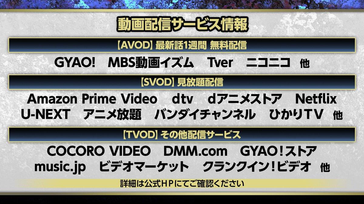 プラットフォーム 動画 配信