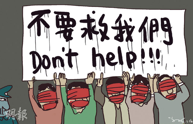 @joshuawongcf @zeitonline @andy_is_missing Already a month has passed,  HKGov is still colluding and lying the detainees don't want the help from their family  #save12hkyouth https://t.co/hMMGZoV8GV
