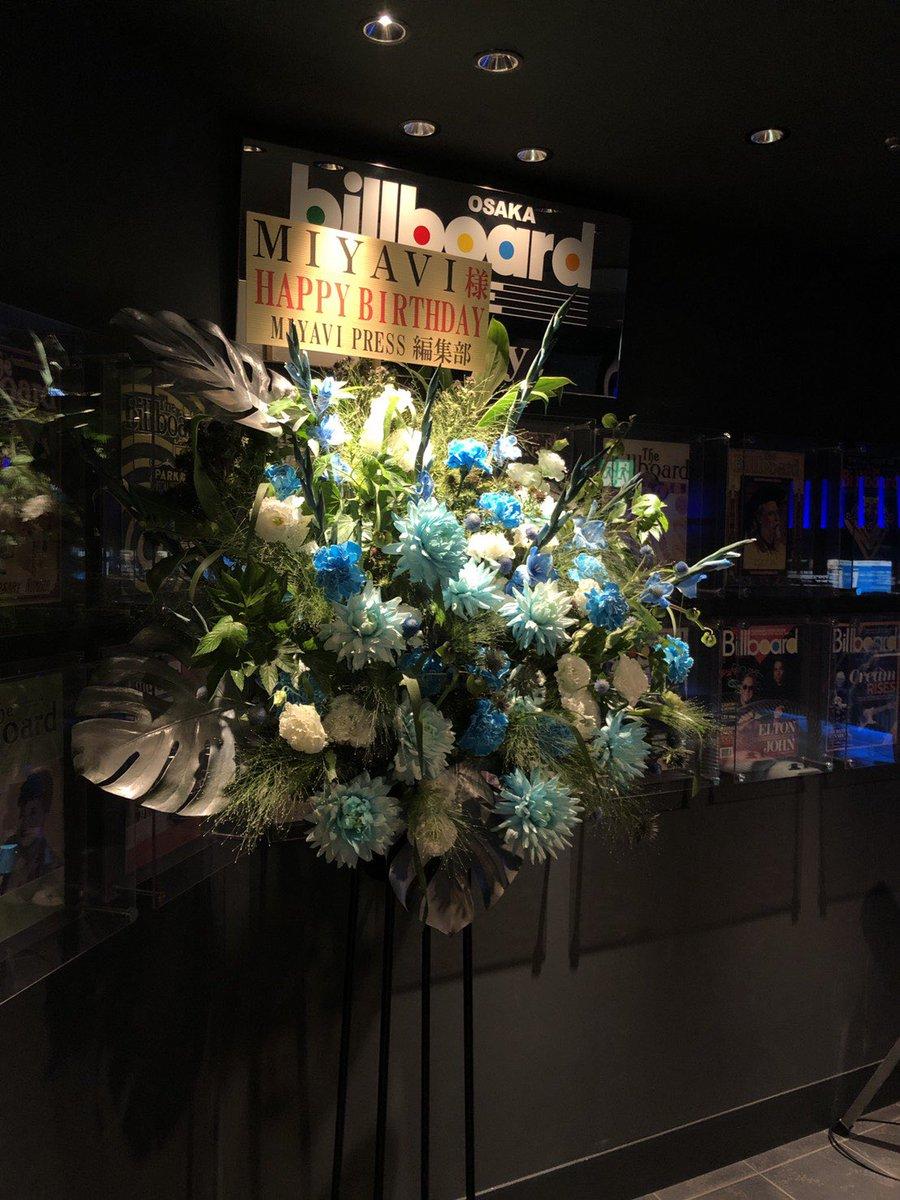 """@MIYAVI_OFFICIAL 新型コロナウイルスの感染拡大により変化を余儀なくされる音楽活動において、MIYAVIにとって大きな一歩となるBillboard Live。 挑戦し続けるMIYAVIの生き様に""""敬意""""を込めて、お花を送らせていただきました。 #MIYAVI #BillboardLIVE2020 #HolyNights #Lockdown2020 #音楽を止めない https://t.co/rPjY9sp6Sc"""