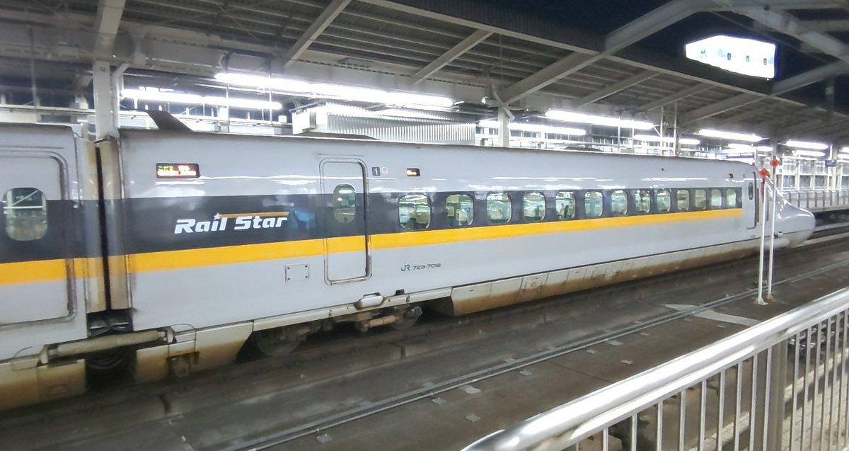 新大阪着いたらレールスターが居た。トイレ行きたく(笑) 出発は見届けず! https://t.co/DcZRo2Rozz