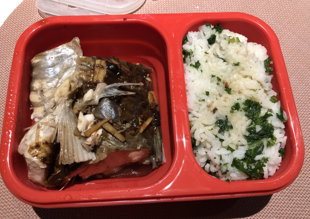 made this steamed fish and rice with veggie and delivered. nothing fancy i know. #hongkong https://t.co/vjfqgT8dwp