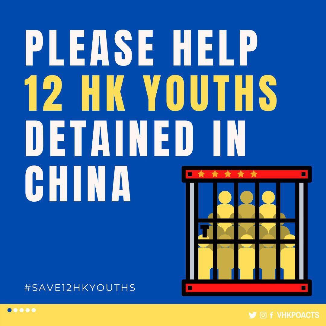 🖐☝️ #5demandsnot1less #StandWithHongKong #FightForFreedom #HongKong #save12hkyouths https://t.co/qBbMpUrVQb https://t.co/IXnyYX9mvo