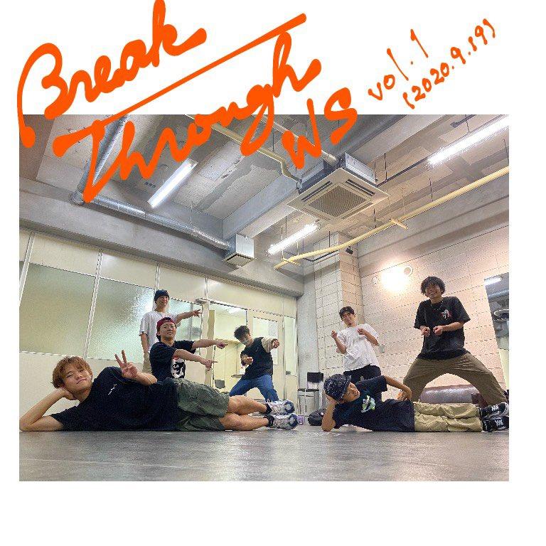 ありがとうございましたー! 今後も定期的にやろうと思ってるので、よろしくお願いします!!  #千葉 #千葉市 #dance #placebo #breakthrough_placebo #breakdance #powermove #powermoves #ダンス #ブレイクダンス #パワームーブ #aトラックス #ヘイロー #halo #ダブルウィンドミル #doublewindmill