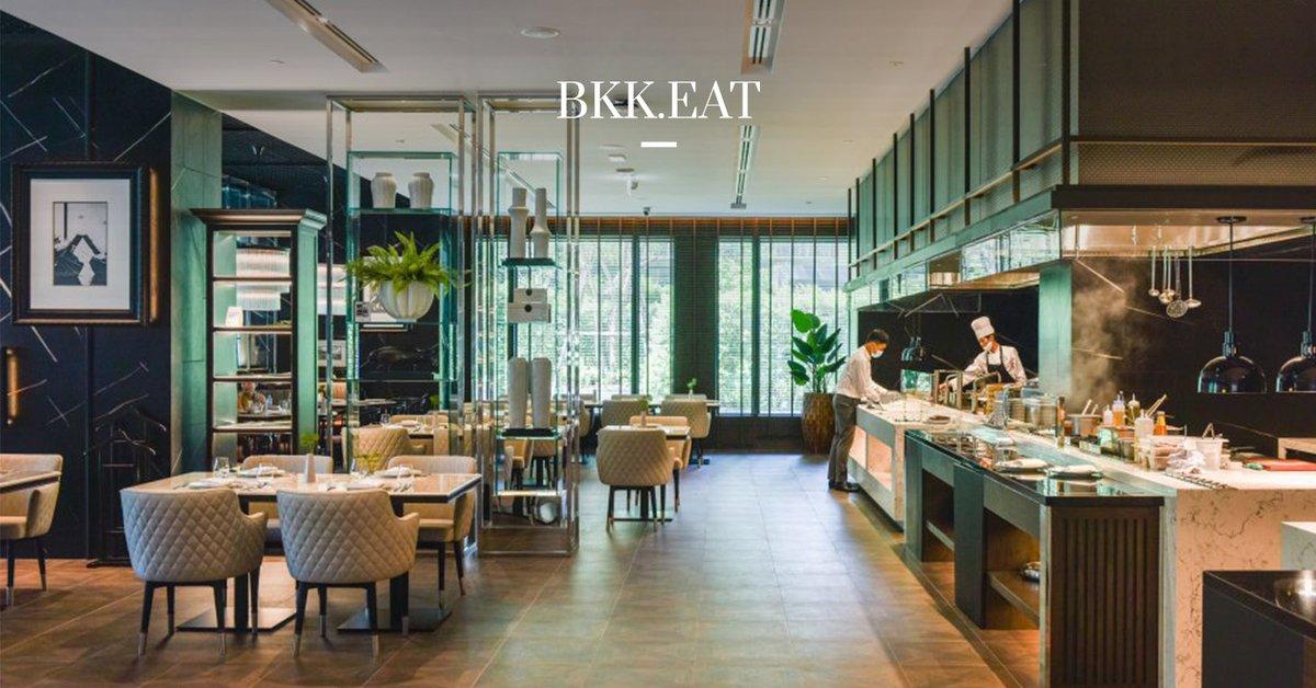 สัมผัสความอร่อยครั้งใหม่ของอาหารไทยโบราณจากร้านอาหารในเครือของ 'เสน่ห์จันทน์' ที่เพิ่มเติมความโฮมมี่ตามแบบฉบับรสมือคุณแม่ https://t.co/YkXLlKi87q #bkkmenu #bkkmenuhopping #sindhornkempinski #restaurant https://t.co/p5h6zPLsqT