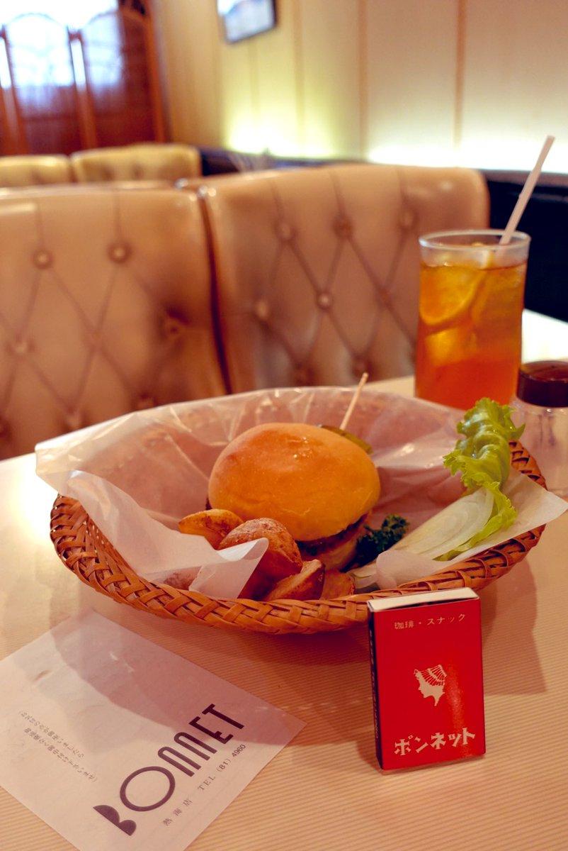 美しい空間と美味しいハンバーガーが名物のお店BONNET。名前からしてとっても可愛いのですが、頂いたマッチのロゴとイラストが最高でした🥀夢のようなひと時を過ごせました。#純喫茶コレクション