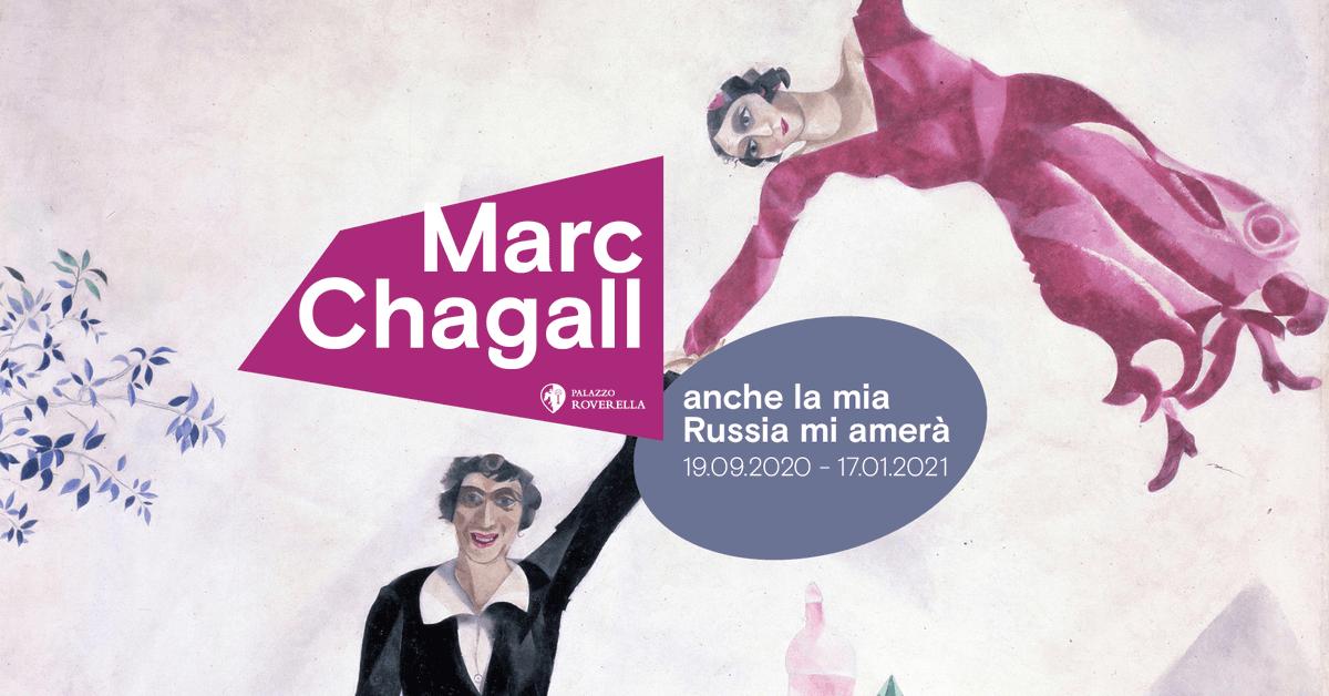 Oggi 19 settembre a Palazzo Rovella a Rovigo, la mostra dedicata a Marc Chagall: Anche la mia Russia mi amerà.  L'esposizione presenterà oltre 100 opere. #MarcChagall #dipinti #incisioni #Rovigo #PalazzoRovella #AnchelamiaRussiamiamerà #arte https://t.co/aURsv1BIE6
