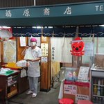 tenrakujinsei1のサムネイル画像