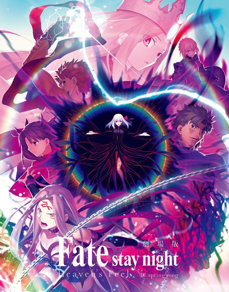 【ついて来れるか】劇場版『Fate/stay night [Heaven's Feel]』最終章、動員100万人を突破アニプレックスによると、前作より4日早い動員100万人突破となり、興収は同日比110%と、いずれも前作を超える勢いで推移している。