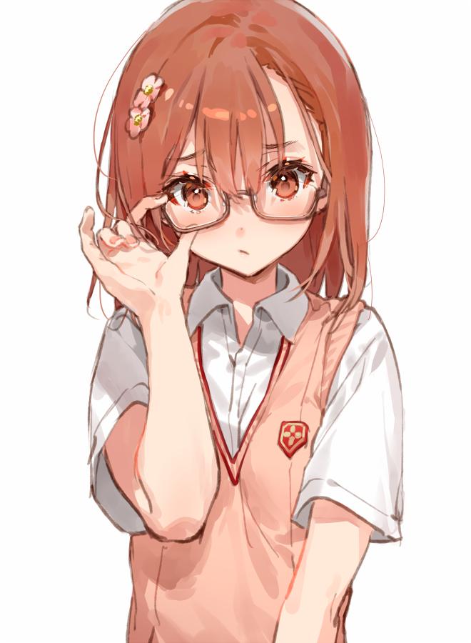 美琴ちゃん今日もかわいいね⑫かわいい子はメガネかけてもかわいい