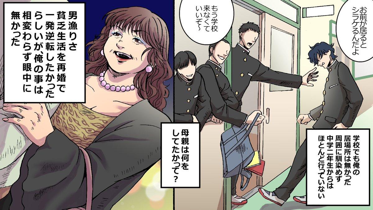 事件 大阪 姉妹 殺人