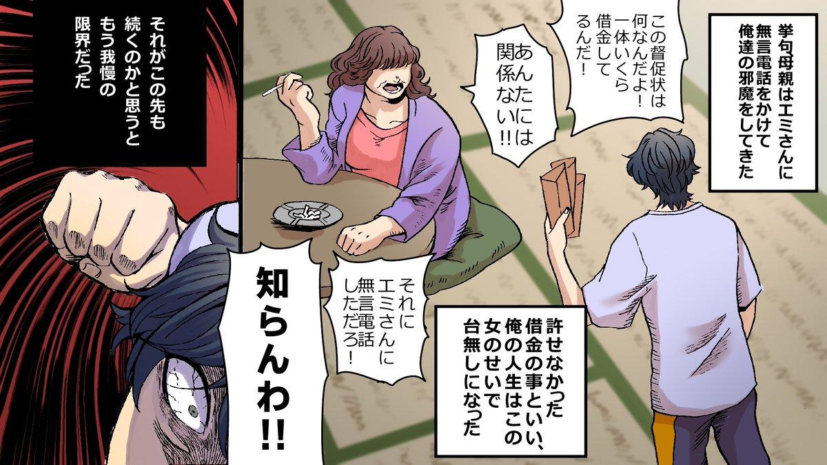 姉妹 殺人 事件 大阪