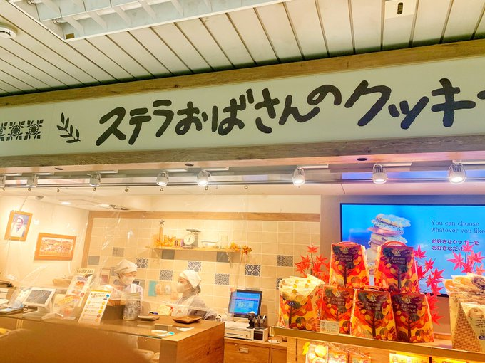 asakatsu66の画像