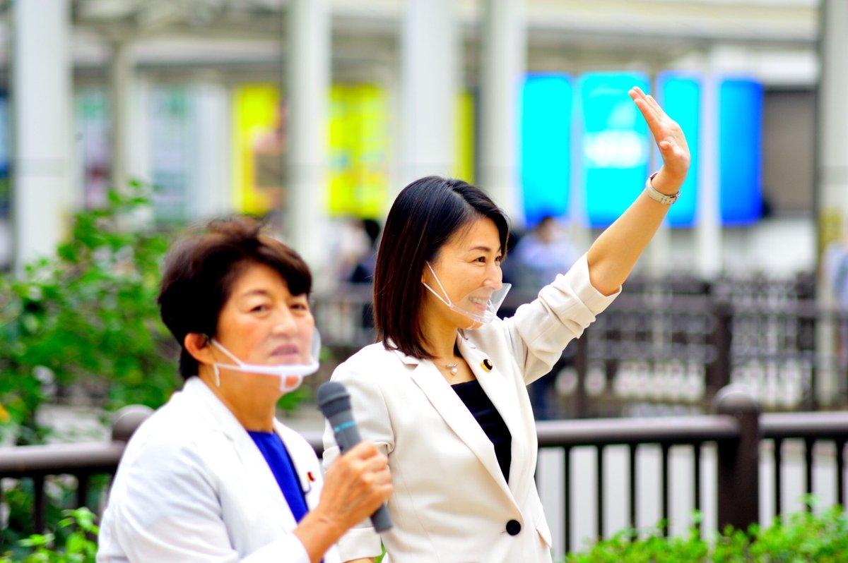 本日は東京21区の大河原まさこ議員と共に街頭活動。国政報告を立川駅で行いました。都議時代の先輩、酒井大史元都議も駆けつけ、とても賑やかでした。 https://t.co/pp9rkKoUwF