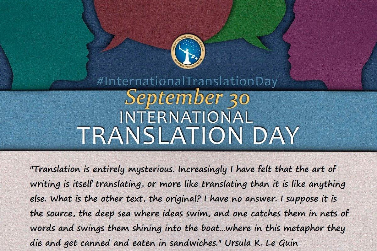 Great Ursula K. Le Guin's take on #translation  #xl8 #t9n #1nt #terps #InternationalTranslationDay #iaptirocks https://t.co/UnxWpLNGjq