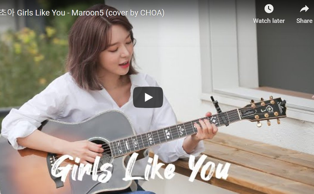 Former AOA member ChoA covers Maroon 5's 'Girls Like You' for first YouTube video https://t.co/cregmsQWDL https://t.co/S6bGvptGmA