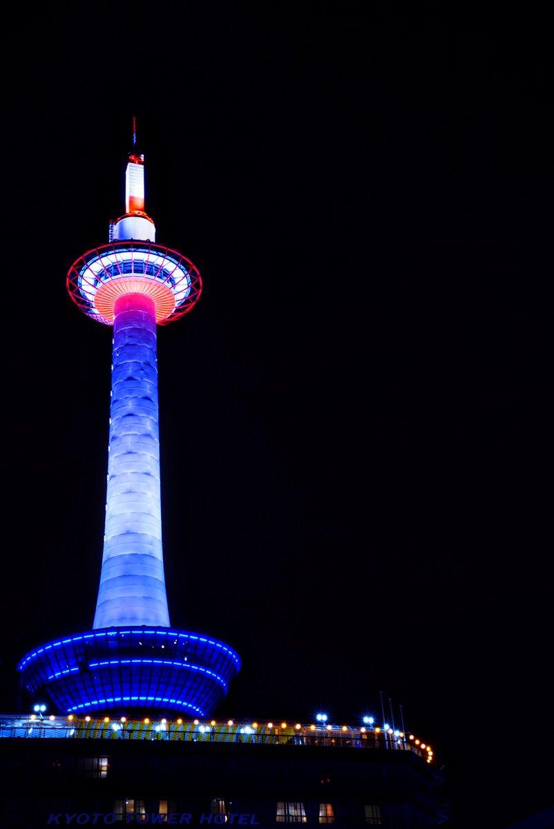 #京都府 #京の夜 #いつか君と #見上げた先に #KyotoTower #京都に乾杯 #京都最高 #この世界の片隅に #私のキリトリセカイ #あー京都行きたい #誰か優しい被写体さんと京都ロケしたい #優しいモデルさん撮影依頼してください https://t.co/QXUdVH1PBX