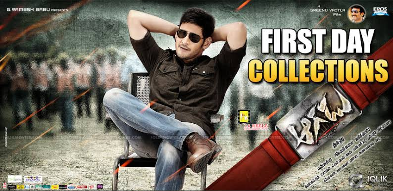 #Aagadu Day 1 WW  AP/TS : 14crs Gross Karnataka : 3.5crs Gross OS : 7.8crs Gross ROI : 1.5cr Gross Total : 25crs Gross & 18crs Share  South Indian Second Biggest Opening 25crs Gross Movie After Robo (all languages) at that time🔥🔥🔥  #6YearsForSuperMassAagadu  #SarkaruVaariPaata https://t.co/N4efN7XDdW