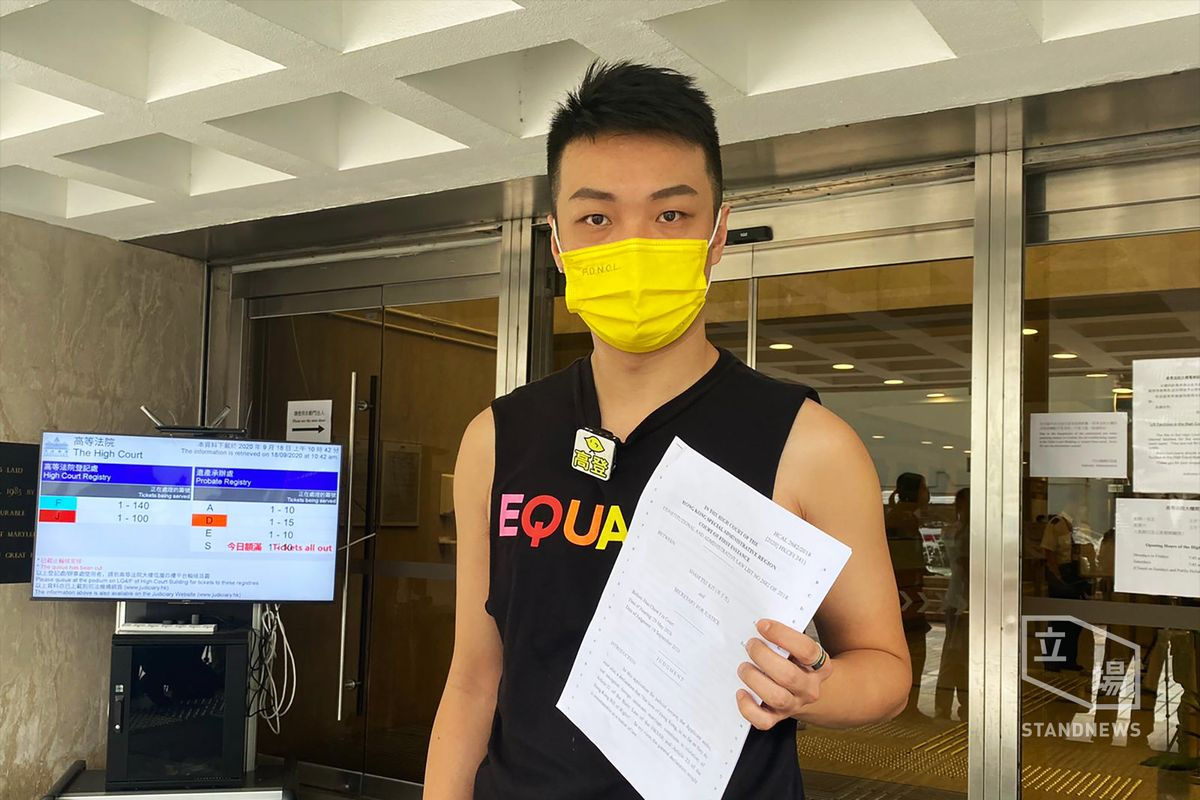 Jimmy Sham, a convener of Civil Human Rights Front, got married w/his male partner in New York in 2013. He lodged for judicial review in #HongKong in 2018 requesting the High Court to rule #HKGov rejecting oversea same-sex marriage discriminatory.  #Equality #loveislove #pride https://t.co/zHKcTvbaVt