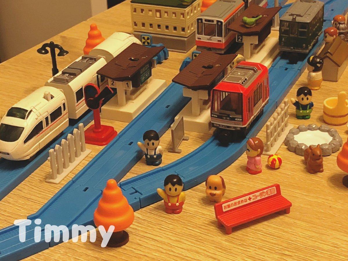 箱根湯本站 🚃 #扭蛋 #火車模型 #鐵路模型 #火車 #カププラ #カプセルプラレール #カプセルトミカ #ポケットトミカ #カプセルタウン #トミカ #ミニモータートレイン #玩具 #Tomica #迷你城市 #Q版火車 #capsule #toy #plarail #capsuletoy #miniature #modeltrain #train #railway #小城市 #箱根湯本 https://t.co/yR3d2Iq0np