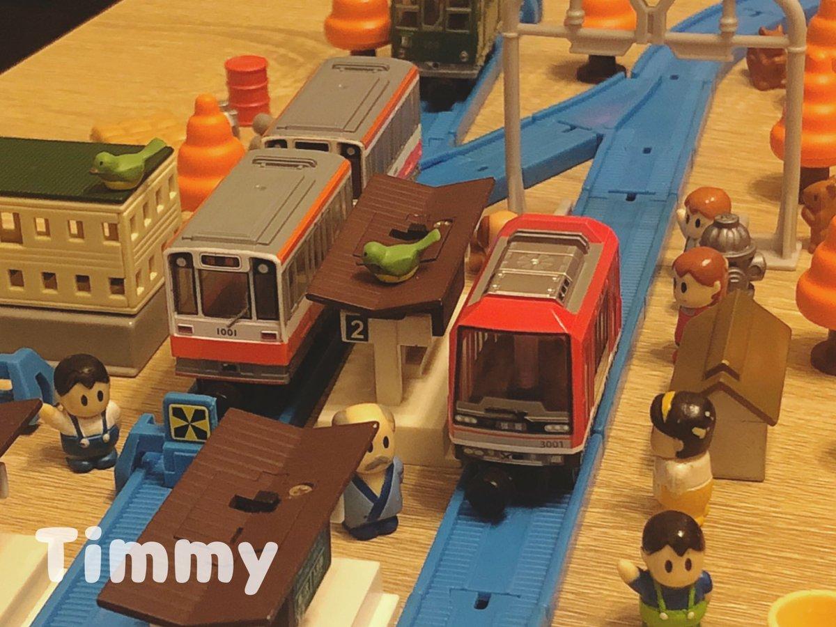箱根湯本站 🚃 #扭蛋 #火車模型 #鐵路模型 #火車 #カププラ #カプセルプラレール #カプセルトミカ #ポケットトミカ #カプセルタウン #トミカ #ミニモータートレイン #玩具 #Tomica #迷你城市 #Q版火車 #capsule #toy #plarail #capsuletoy #miniature #modeltrain #train #railway #小城市 #箱根湯本 https://t.co/x84ClWvL2A