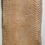 Image for the Tweet beginning: The Brough Stone, a #Roman