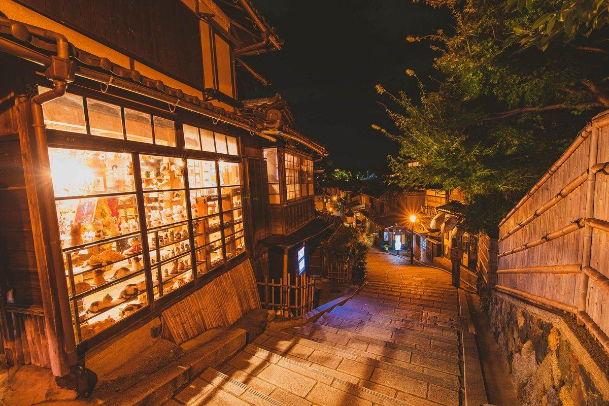 初秋の京都、心地よい涼しさの夜を歩くのが最高なのです。