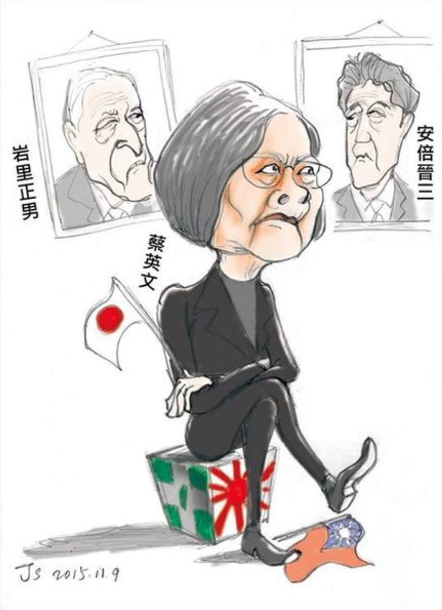Chinese state media Global Times is now casually making death threats against the elected President of Taiwan on their official account.   Just yesterday they were claiming 'peace is in China's DNA'.  Sickening, but what's even worse is the crazed reaction from the wumao's ⬇️ https://t.co/w87Gz6BJmw https://t.co/Go2aYT5qtt