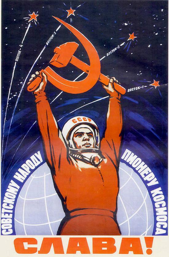 La propaganda soviética espacial