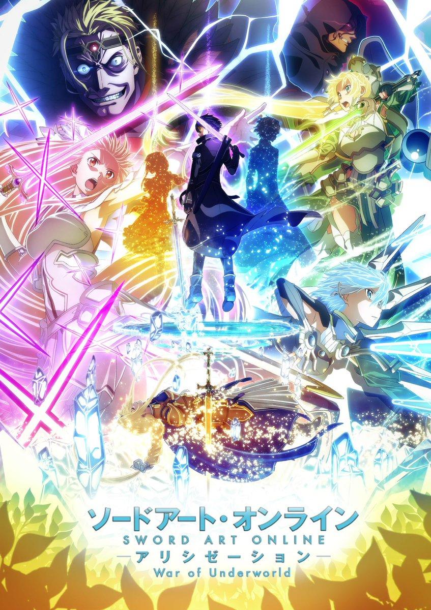 ▼ ReoNa 4thシングル「ANIMA」CDリリース&全曲フル配信中!▼ TVアニメ「ソードアート・オンライン アリシゼーション WoU」OPテーマ「ANIMA」ミュージックビデオ公開中!#ReoNa#ANIMA#sao_anime#SAOAL#アリリコ