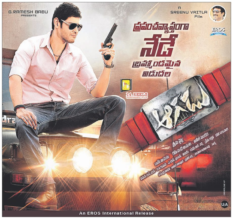 6 Years For The Massy Intro Song In Superstar Career Will Give You Instant High. One Of The Best Intro Song In TFI Filled With Energy & Elevations..  #MaheshBabu Anna Screen Presence #SSThaman Anna Composition & BGM #ShankarMahadevan Anna Voice #BhaskarBhatla Garu Lyrics  #Aagadu https://t.co/0Q48W4c3aw