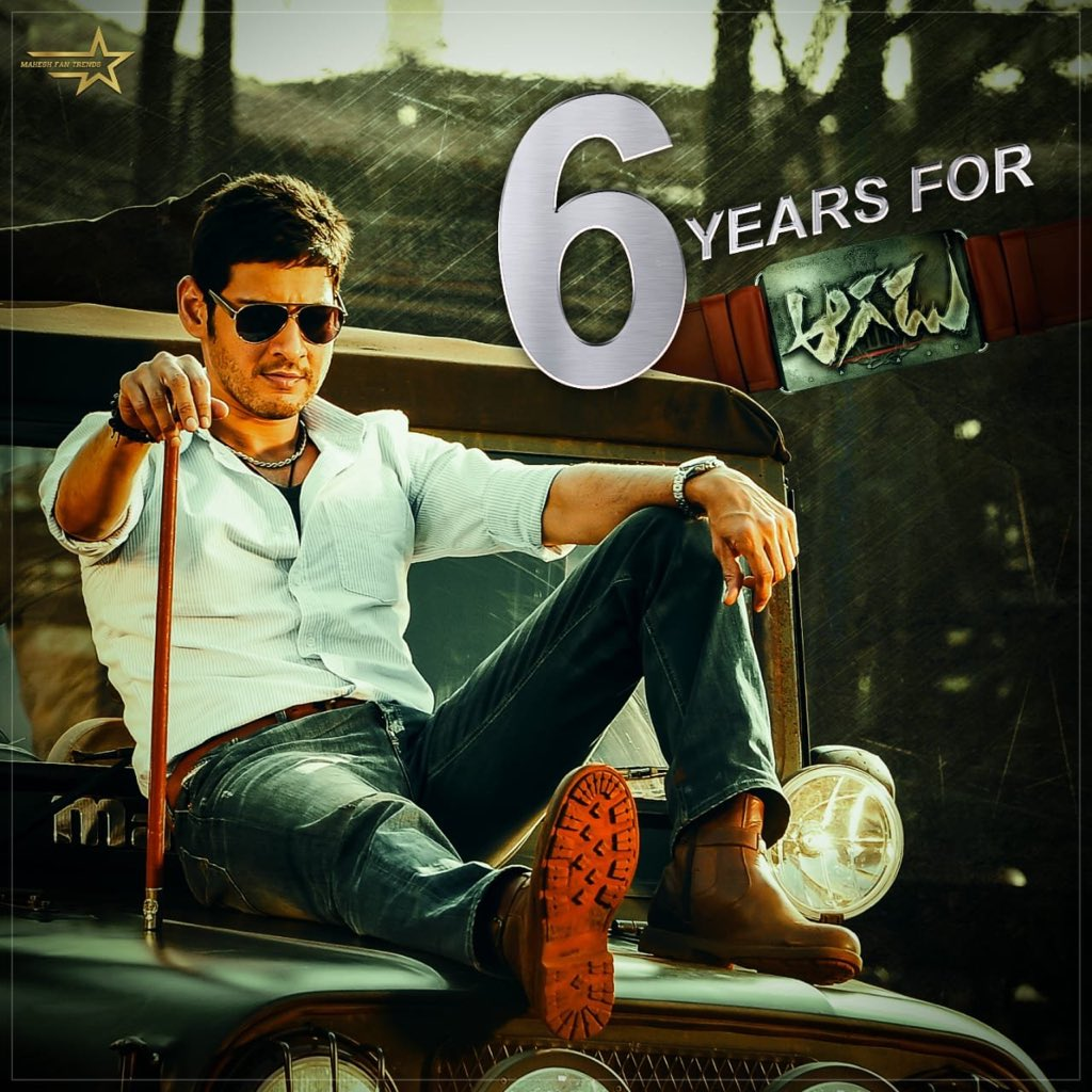 6 years for Superstar @urstrulyMahesh's Mass Entertainer #Aagadu (19/09/2014)   #SarkaruVaariPaata   #6YearsForSuperMassAagadu https://t.co/tZ2nWoKtKI