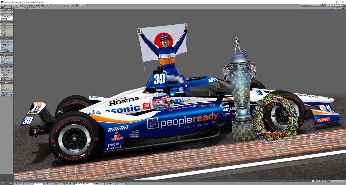 佐藤琢磨 インディ500 優勝記念 Takuma Sato Indianapolis 500 champion  ペーパークラフト化  ◆3Dモデリング  スーツの陰影が描けました 所々適当ですが・・・ あとで少しハイライトも入れていきます  日の丸グリコ?  #Indy500 #takumasatoracer #TakumaSato #佐藤琢磨 #HONDA https://t.co/p3mJXz9y7b