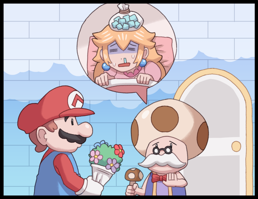If Peach cant play we still have a castle full of backup princesses 👑
