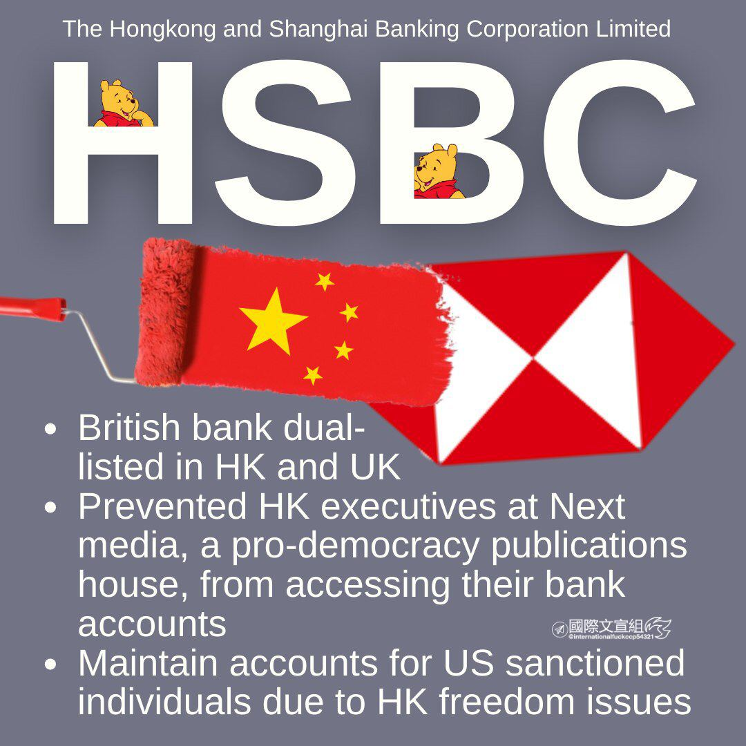 @niubi So sad  Even HSBC has done so much for CCP, and being questioned by US and UK, CCP still dumps it after it becomes less valuable for CCP https://t.co/Os5UtAkZHQ