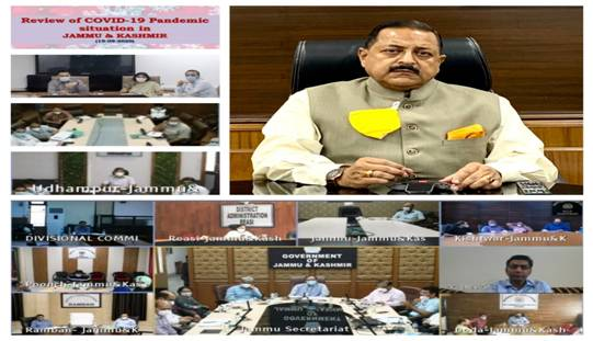 Union Minister Dr. Jitendra Singh reviews COVID-19 situation in J&K  A Central Team is visiting Jammu Division in the wake of rising Corona cases  https://t.co/CuMhAbh2z9 https://t.co/cjorcR7A8o