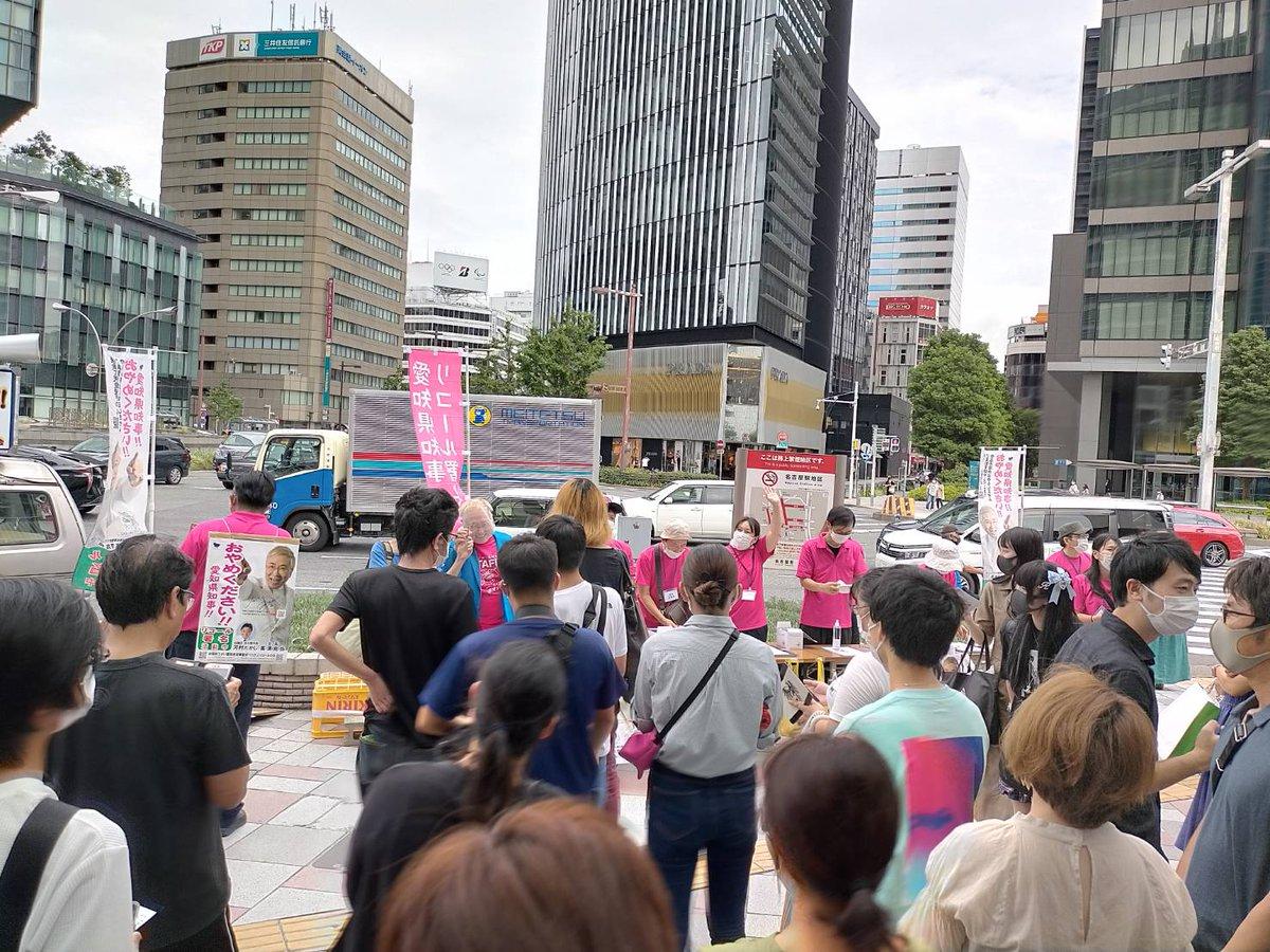今日の午後1時から栄の噴水広場で大村愛知県知事リコールの外宣伝一生懸命やります。 愛知県の同志のみなさん、励ましに来てください。署名してください。 お願いいたします。 https://t.co/5jGVVB8Kp6 https://t.co/yLLUFBGrpS