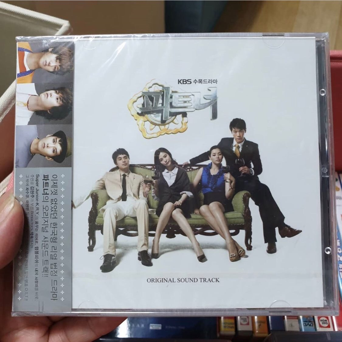 ..... I need this so badly 🙏🏻🙌🏻🥰 The Partner (2009) OST  Credit to @ kang.730820 #LEEDONGWOOK 🥰🦊🧷 https://t.co/KpC48xfF02