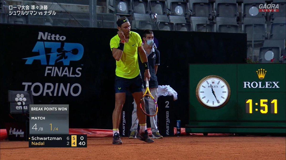 第2セット第10ゲーム ナダルブレイク! 5-5  🇪🇸ナダル vs シュワルツマン🇦🇷 BNLイタリア国際 ATP Masters 1000 準々決勝🎾 https://t.co/g9KhJrL3Nk