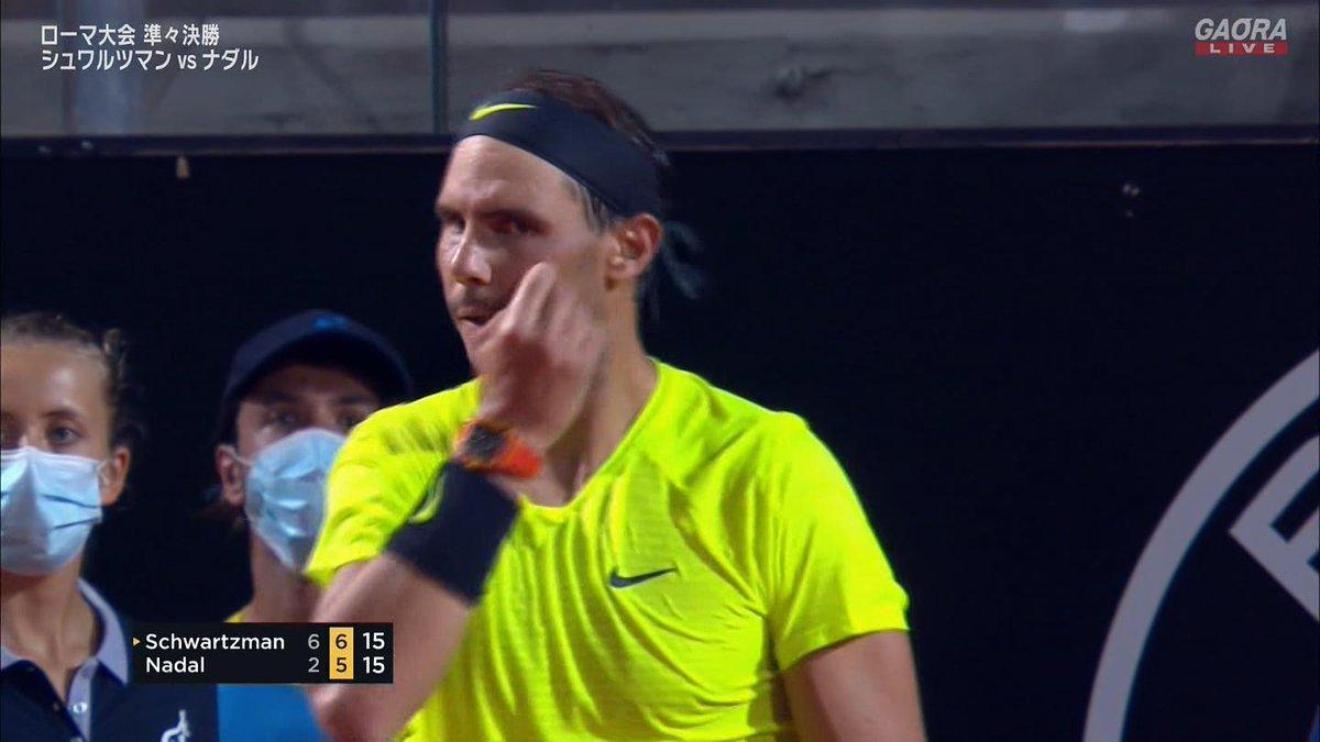 🇪🇸ナダル vs シュワルツマン🇦🇷 BNLイタリア国際 ATP Masters 1000 準々決勝🎾 https://t.co/CrnIjbwRnk
