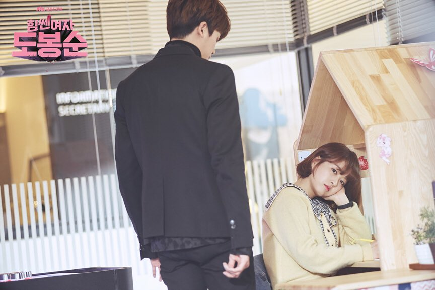 #ParkHyungSik #ParkBoYoung #StrongWomanDoBongSoon #ParkParkCouple #PuppyCouple #JiSoo #jTBC  It is hard to move on from this #kdrama #힘쎈여자도봉순 #박보영 #박형식 ☃️🌛🍃🐶👘⛸📌🗃🛁 https://t.co/dgJfcKgfTn