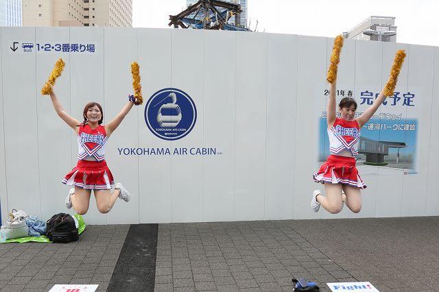 ブログを更新しました! 「全日本女子チア部☆ 9月18日 朝チアの様子です!」 https://t.co/Q3fDzoXU8y 弾ける笑顔と溢れる元気を写真でお楽しみ下さい。 #朝応援 #朝チア #AJO  #チア #チアリーダー #勝手に応援 #朝活 https://t.co/KpZsIZTp72