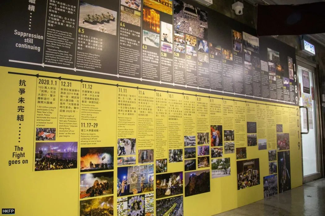 #HongKong's museum commemorating the #Tiananmen Square massacre has reopened after a two-month shutdown owing to the coronavirus pandemic. By @holongsze @hkfp  Pix/vid: https://t.co/F2I96XVq9W   @wuerkaixi @qinzhigang @FengCongde @ouyangyi1989 @ZhouFengSuo @RoseTangy https://t.co/EnKDzdmpv7