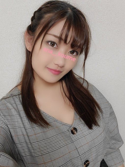 AV女優小梅えなのTwitter自撮りエロ画像28