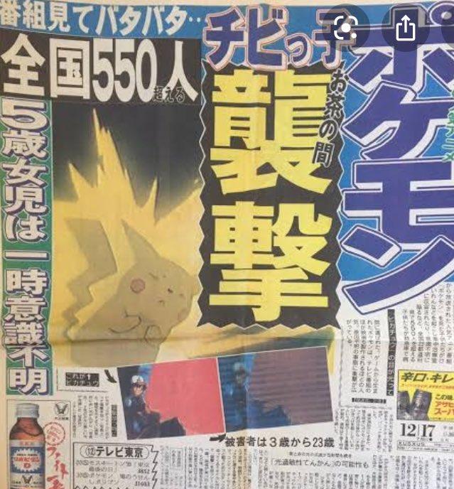 ポケモンGO日記。専用アカさんの投稿画像