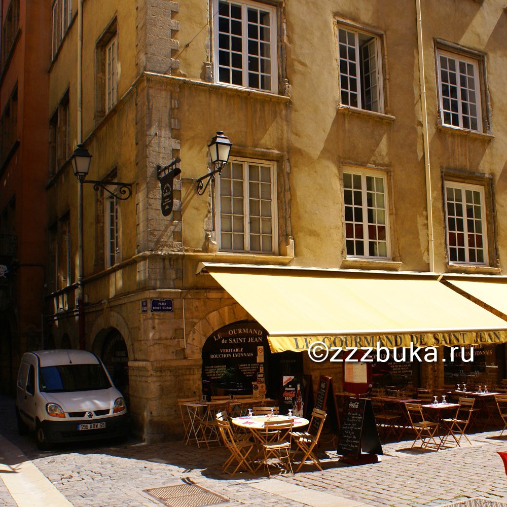 #europe #france #lyon #travel #food #nature #religion #people #emotion #shop #fashion # market #history #art #music #town #http://www.zzzbuka.ru #style https://t.co/s26PTjuQoP