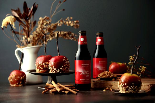 サンクトガーレン、焼きリンゴ500個使用の飲むアップルパイビール「アップルシナモンエール」 2020年月9月24日(木)発売。<おばけリンゴのハロウィンラベルも>  @PRTIMES_JP