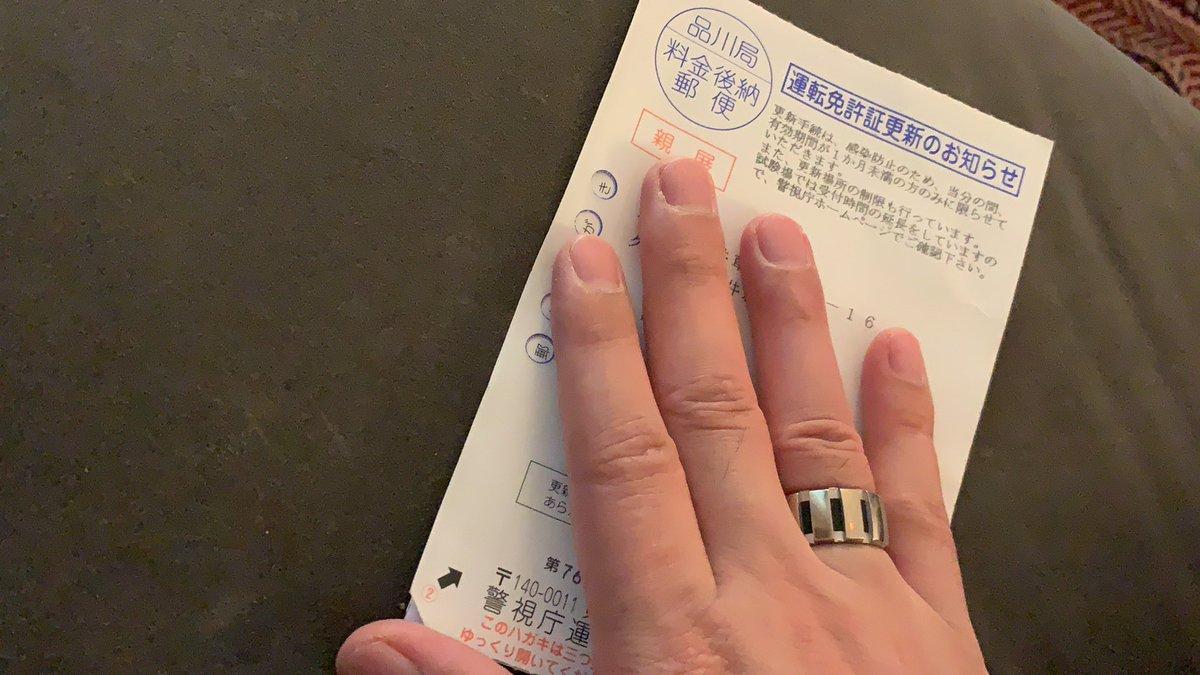 更新 江東 試験場