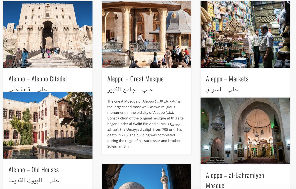 RT @SusanDirgham: Glorious images taken in Syria by American intrepid traveller Daniel Demeter.   Beautiful online #GuideBook   #Aleppo #images #photography #travel #Syria #TravelBook #history #architecture #beauty #souks   https://t.co/pgJ8DZawaO https://t.co/eBt0rAGPvU