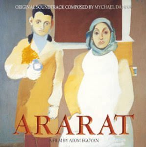 アルメニア人虐殺ついての映画「アララトの聖母」をトピックとして、オンライン英会話でアルメニア人の先生にアルメニアの歴史、意見を聞いたらとても勉強になり、先生からは自国の歴史に興味を持ってもらえたと感謝されました。色々な国の映画を見る、そして映画を見ることの意義を改めて感じました🙏
